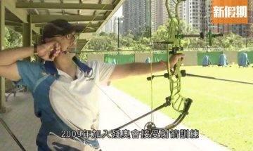 東京殘奧|危家銓練箭10年首度出戰 男子複合弓公開組個人賽 被人推跌落路軌失去右腳 |網絡熱話