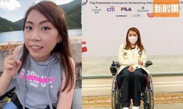 東京殘奧|何宛淇出戰硬地滾球!世界排名第二曾奪兩金!患先天性脊椎肌肉萎縮症 有自己YouTube頻道|網絡熱話