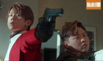 姜濤孖肥仔推新歌《特務肥姜2.0》!型爆西裝Look拍MV+打鬥場面充滿電影感+黃金Sir驚喜現身|網絡熱話