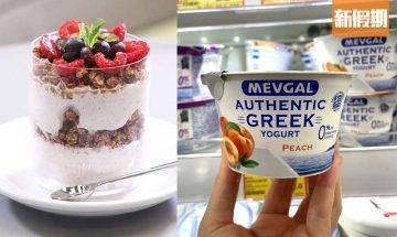 7款水果乳酪!健康低脂一杯只有59卡!飯後甜品取代雪糕@Aranth安曼營養專欄|食是食非