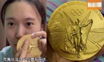 東京奧運得獎金牌有「甩皮」情況!中國體操選手朱雪瑩  奧委會罕見回應|網絡熱話