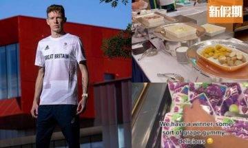 東京奧運札幌選手村被鬧爆!英國競步選手不滿日本食物及安排:好似坐監 網絡熱話