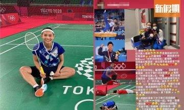 台灣羽毛球選手戴資穎被網民批失誤太多至失金牌  世界球后罕有深夜動怒回應|網絡熱話