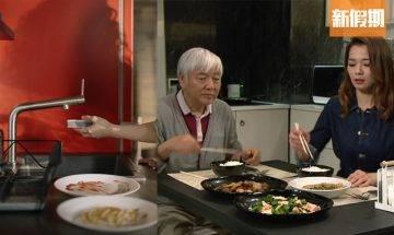 男友鬧另一半食完飯唔幫手洗碗!   網民炮轟:搵女友定請工人? 網絡熱語