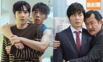 港版《大叔的愛》反攻日本!日本網民大讚尊重原著+選角出色!|網絡熱話