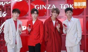 姜濤、教主、Edan、Ian登陸中環ifc!Mirror4子出席shiseido活動Fans逼爆商場 Edan新髮型曝光(多圖)|網絡熱話