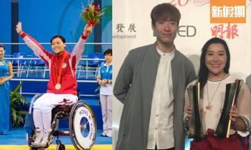 東京殘奧|花劍團體飲余翠怡追四分曾一度追平! 輪椅劍擊天后:輪椅劍擊生涯一場很值得回味的比賽|網絡熱話