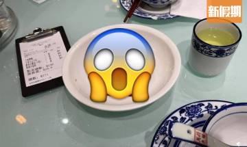 批中菜館$72一碟餸「劏客」 港男被網民鬧:返屋企食自己