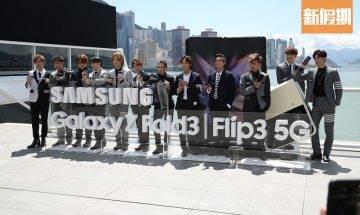 MIRROR齊人出活動 海港城宣傳Samsung新機:西裝Look烈日下暴曬 Fans大喊好型但心痛!|網絡熱話