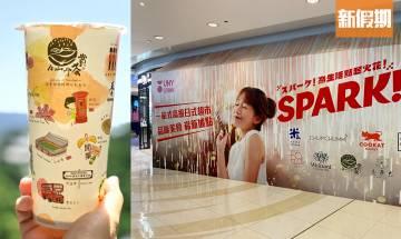 UNY生活創庫超市即將登陸將軍澳!飯糰店米角+韓國直送急凍食品COOKAT MARKET+台飲賞茶同場進駐 |香港好去處