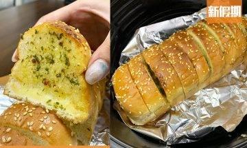 【氣炸鍋食譜】神還原Pizza Hut蒜蓉包食譜!記者實測2款即用蒜蓉牛油 教你邊款牌子麵包最像真|飲食熱話
