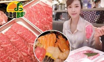 放蛇試食 $230任食和牛!八幡屋涮涮鍋:M5和牛火鍋放題+高質日式刺身|自助餐放蛇(新假期APP限定)