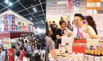 【限時秒殺】香港貿發局免費送美食博覽VIP門票 限量500張|購物優惠情報