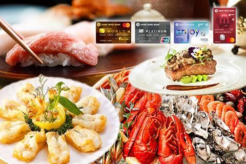 今期用恒生信用卡食盡人氣自助餐及中西日多國美饌。(圖片來源:相關機構)(圖片來源:相關機構)