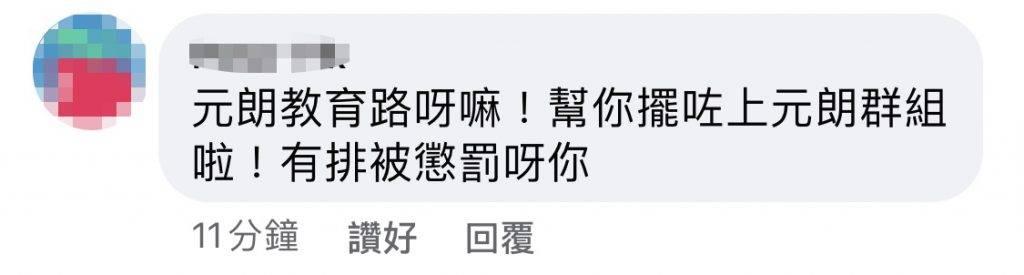 光榮冰室一試業,已有不少網民宣揚開去。(圖片來源:光榮冰室Facebook)
