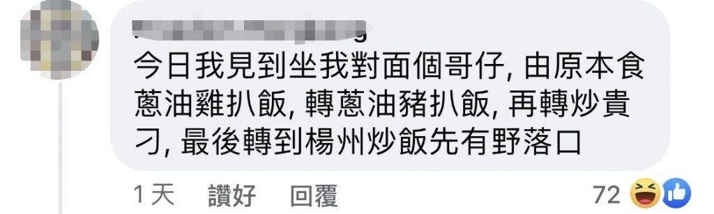 也有網民目睹食物一度售後售罄的情況。(圖片來源:光榮冰室Facebook)