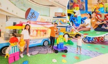 【暑假好去處】LEGO® CITY打卡專區+3大免費互動遊戲@The LOHAS康城