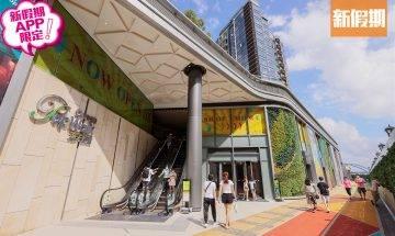 將軍澳海天晉滙新海景商場開幕 逾80,000呎!彩虹打卡樂園+露天餐廳+寵物友善+全區唯一單車站|香港好去處
