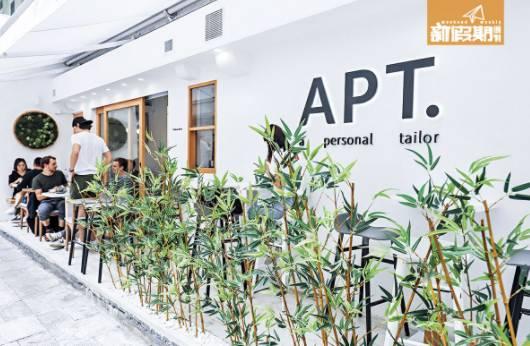 APT.(圖片來源:新假期編輯部)