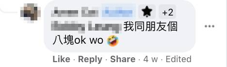 有組員表示,自己跟朋友可食足8塊,認真誇張。(圖片來源:Facebook群組@香港牛扒關注組)