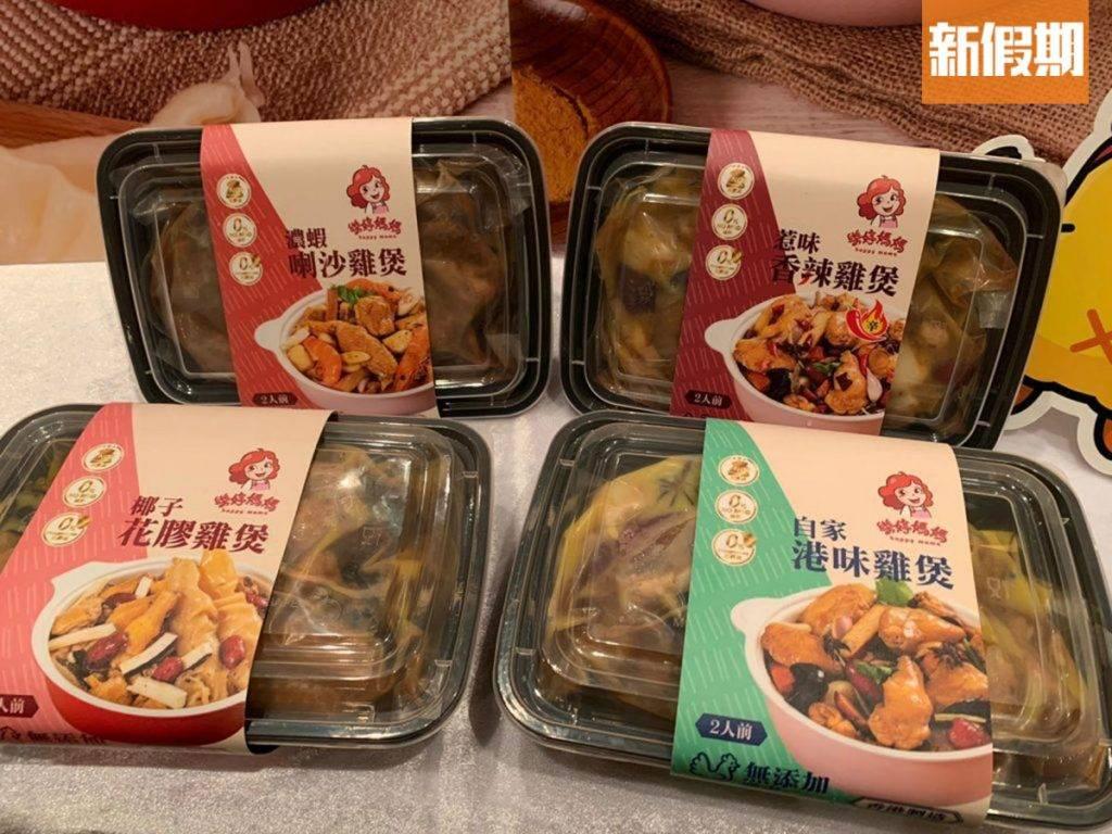 有多款雞煲口味,包括惹味香辣雞煲、椰子花膠雞煲8(圖片來源:新假期編輯部)