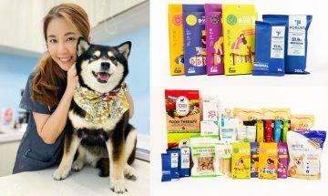 【韓國寵物食品節】 全部來自韓國的寵物食品! 免費獸醫諮詢+寵物按摩/訓練體驗 多款寵物食品任你揀!|香港好去處