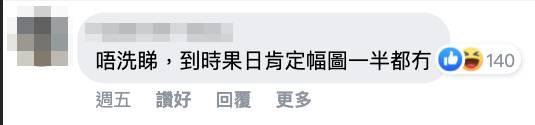 麥當勞新推珍寶薯條 「籃神卡」冇貨?!理想VS現實 記者實測伏唔伏! 網絡熱話