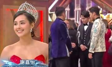 香港小姐2021|謝嘉怡疑似失場 曾志偉嬲爆問責 丁子朗 周嘉洛慘被當場訓話