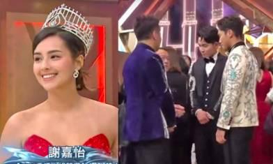 香港小姐2021決賽|謝嘉怡疑似失場 曾志偉嬲爆問責 丁子朗 周嘉洛慘被當場訓話
