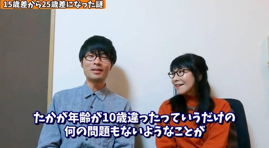 無論是大15年還是25年,這10年對Yoshitaka來說根本沒分別。(圖片來源:Youtube@25歳逆年の差夫婦)