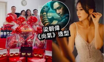 陳詩欣過大禮下月做人妻 豪晒五對龍鳳鈪最搶眼  網民:尚氣十環幫喎﹗