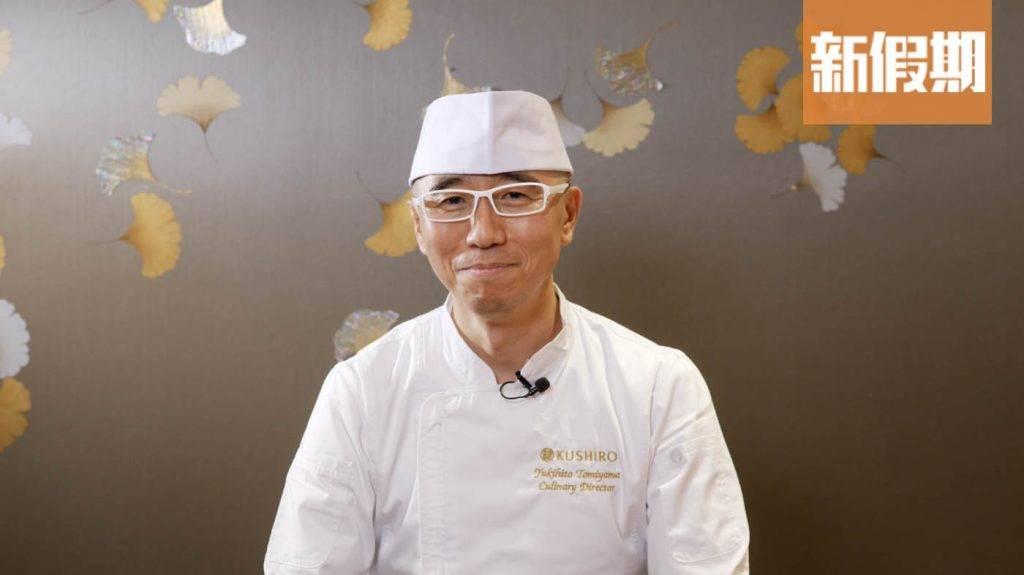 今次請來日籍大師富山幸人(Yukihito Tomiyama)解答大家對Omakase的疑問。(圖片來源:新假期編輯部)