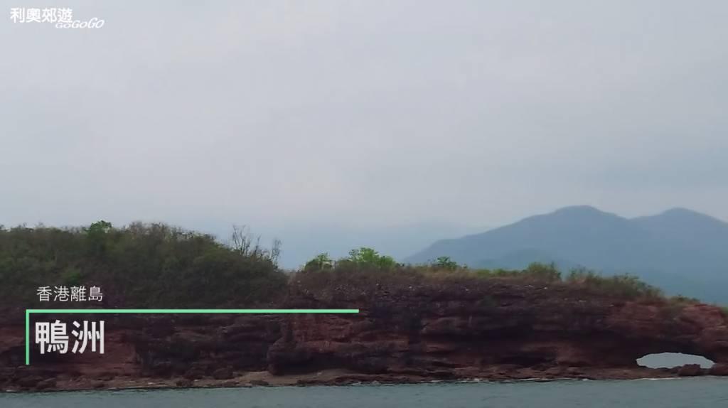 鴨洲島形像一隻浮在水上的鴨子。(圖片來源:@YouTube利奧截圖)