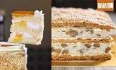 牛頭角森林麵包重磅推巨型懷舊蛋糕!新雄雞老師傅主理:9層港式拿破崙+復刻黃梅醬蛋糕+芒果黑森林|區區搵食