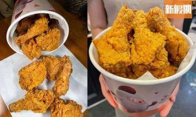 繼光香香雞激推咖喱炸雞桶  台灣3小時沽清!KFC+麥當勞最大勁敵殺到!5間分店供應 Juicy炸雞髀+香濃咖喱味|新品速遞