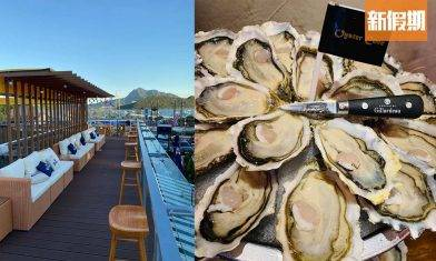 蠔灣Oyster Cove 大埔大尾篤新開3,000呎湖景露天蠔吧!鮮甜法國生蠔+海鮮拼盤+即焗Pizza+意粉|區區搵食