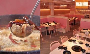 牛の館 旺角6,000呎粉紅火鍋任食放題店 $288起食足90款 8款湯底+和牛+Häagen-Dazs 雪糕|自助餐我要