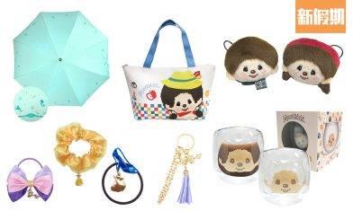 7-Eleven推出Monchhichi + 迪士尼公主精品!髮飾 / 雨傘 / 雙層玻璃杯 可愛又實用!|購物優惠情報