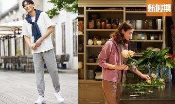 UNIQLO一連2周限定減價優惠!T恤 /連帽外套/牛仔褲 最平$59!|購物優惠情報