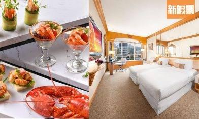 富豪香港酒店23折Staycation優惠!$699.5/位享27小時豪華住宿+包2餐自助餐任食龍蝦和牛|購物優惠情報