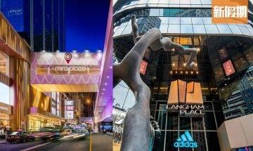香港商場Top 10人氣排名!朗豪坊/ 海港城/荃新天地都唔係第1位?|網絡熱話