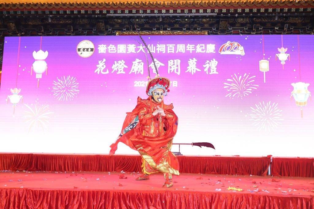 廟會每日都有不用的傳統文化表演,活動相當豐富(圖片來源:Facebook@嗇色園黃大仙祠)