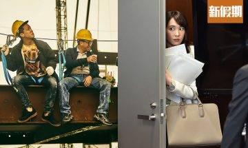 網民稱葵涌為香港最垃圾返工地點 力數5宗罪 網民反駁:返過觀塘先再講!|網絡熱話