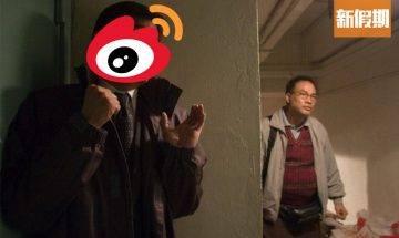 中國微博監督員成最新「筍工」? 主要職責篤人背脊 做得好有花紅分!|網絡熱話