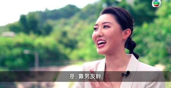 感謝男朋友出大份首期(圖片來源:TVB節目《我要做業主》電視截圖)