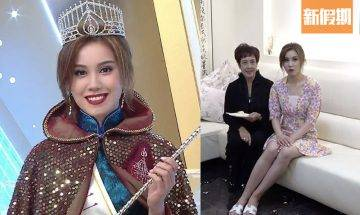 香港小姐2021|宋宛穎豪宅客廳超大勁吸睛 婆婆只評價表現「過骨」