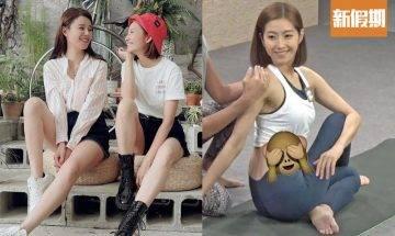 陳自瑤孖黃翠如主持養身節目 穿貼身瑜伽褲即場示範 太窄失手露腩