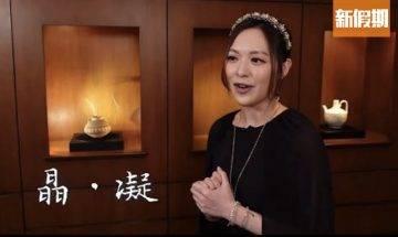 馮盈盈推出自家水晶手鍊 以自己名字命名 要用「以太幣」先買到