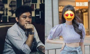 分手專家|葉念琛公布新任「阿寶」 27歲女歌手接棒  一文睇清歷任阿寶名單