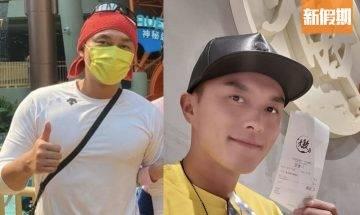 楊明戴黃色口罩被狠批  不滿急發文澄清  發晦氣:心淡,我冇嘢講﹗
